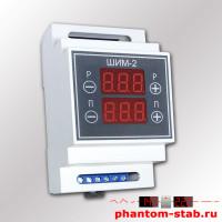 Таймер регулятор ШИМ-2 с терморегуляторами