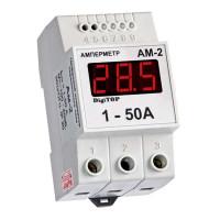 Амперметр цифровой однофазный 220 В DigiTOP АМ-2